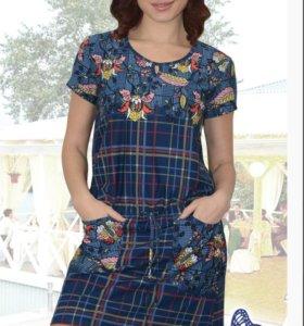 Продается женская платье-туника для дома