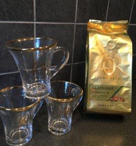 Набор кофейных чашек 6шт LOR + кофе LOR в подарок