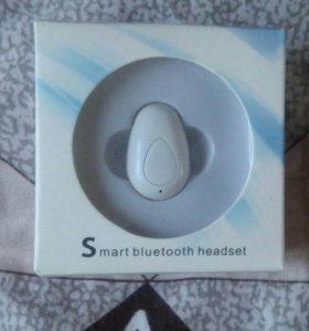 Bluetooth s520