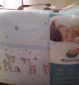 Комплект постельных принадлежностей