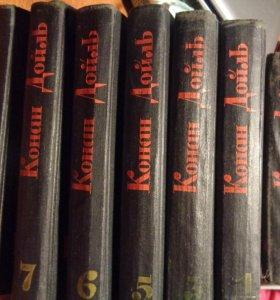 Собрание сочинений Конан Дойля 1966 года