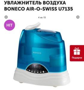 Увлажнитель воздуха boneco air o swiss u 7135