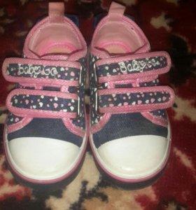 Детская обувь . Кеды детские
