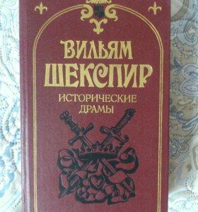 Книга Шекспир, Исторические драмы