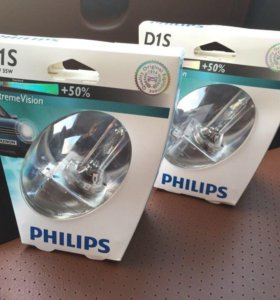 Philips X-tremeVision DS1