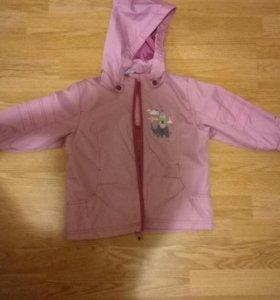 Комплект одежды( ветровка, штаны, толстовка)