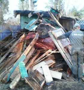 Доски и бревна на дрова