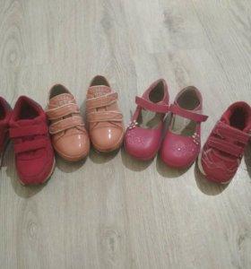Кроссовки,туфли 300-350 руб.