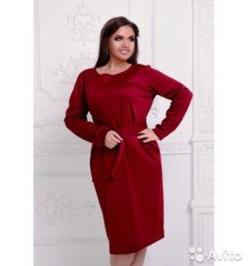 Новое платье (с этикеткой)
