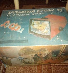 Детский фильмоскоп ссср