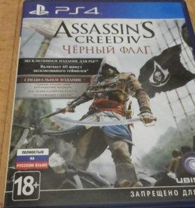Игра Assassin Creed 4 для ps4
