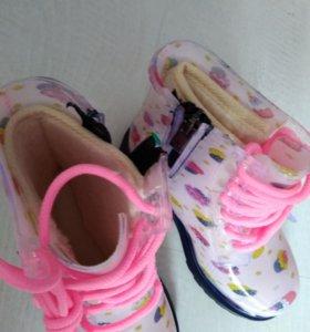 Ботинки резиновые.