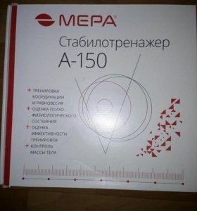 Стабилотренажёр А-150