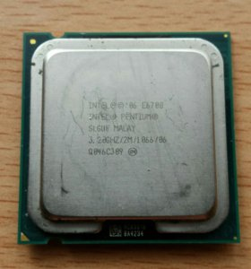 CPU Intel Dual Core E6700
