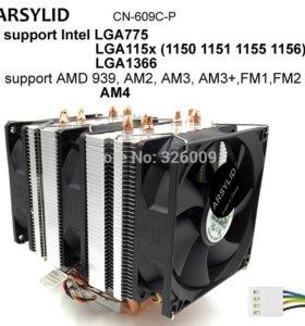 Кулер охлаждения процессора intel LGA2011/2066