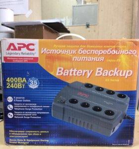Источник беспроводного питания APS 240 вт