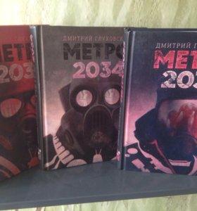 Метро 2033-35
