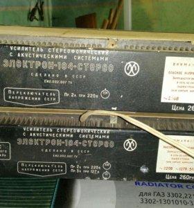 Усилитель Электрон 104 стерео