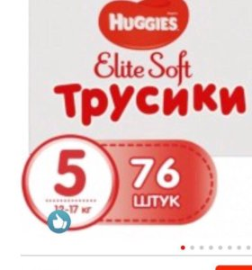Elite soft 4 и 5 трусики 120 штук