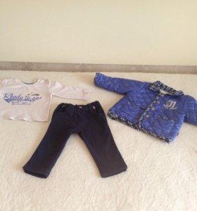 Костюм тройка (куртка, джинсы, кофточка)