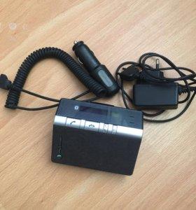 Soni Ericsson HSB-120