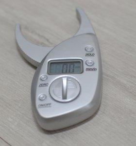 Калипер цифровой для измерения жира в теле