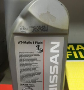 Nissan AT-Matic J Fluid (KE908-99932) - 1л