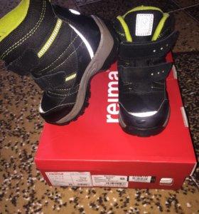 Ботинки Рейма/Reima