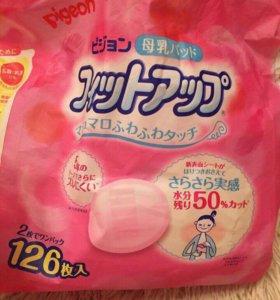 Накладки для груди для кормящих мам