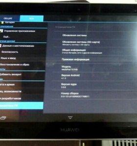 Планшет Huawei MediaPad 10FHD 3G