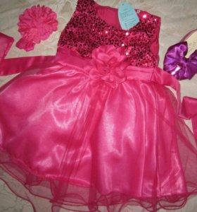 Нарядные платья 6мес,1,2 года+аксессуары в подарок