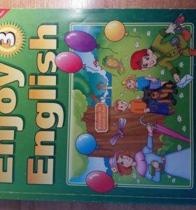 Учебник английского языка Enjoy English 3 класс