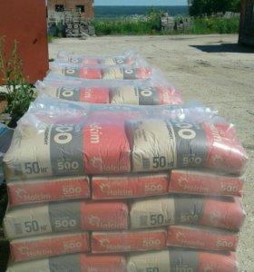 Продается цемент ХОЛЬЦИМ