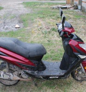 Скутер 50 QT