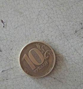 10 рублей без года выпуска