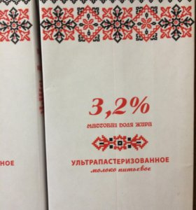 Молоко Кружева 1л 3,2%