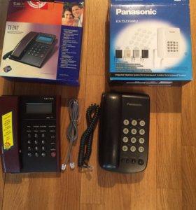 Телефон для дома и офиса