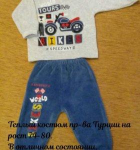 Одежда на мальчика 74-86