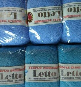 """Летняя пряжа """"Letto"""" от Color City"""