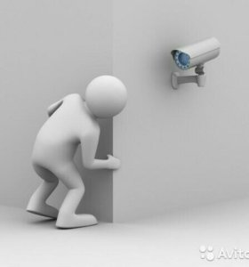 Установка видео наблюдения