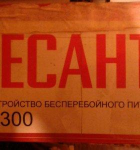 РЕСАНТА УБП 300 Звонить с1 по9