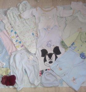 Пакет вещей на мальчика от 3 до 6 месяцев