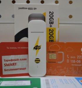 4G Модем  е3372h Оптом и Розницу