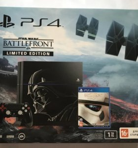 Ps4 Darth Vader edition