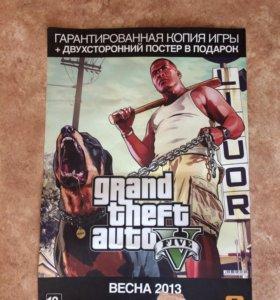 Постер GTA V