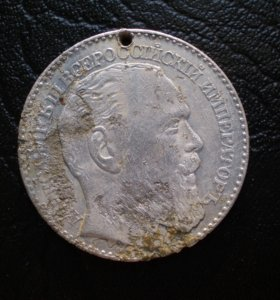 Жетон в память кончины Александра 3 1894 год R1
