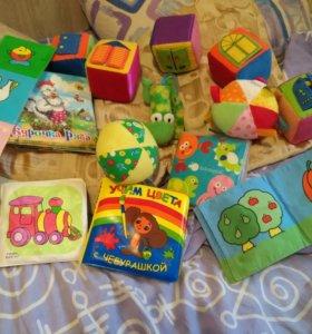 мягкие кубики, книжки, игрушки