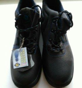 Ботинки рабочие,новые,кожаные