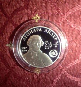 Эйлер. Серебро 2 рубля 2007 года