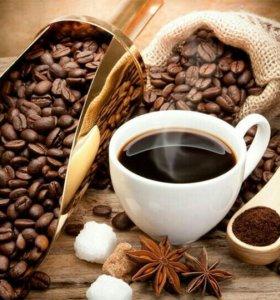 Кофе зерновой с доставкой